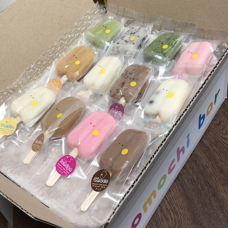 送料無料!!omochi bar 48セット!(48本入)
